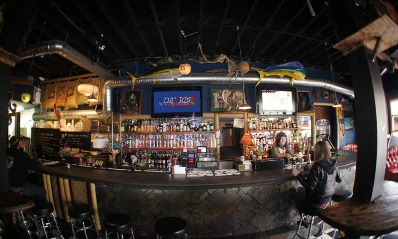 Da' Hui Hawaiian Bar & Grill header image